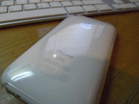 iPhone_air2.JPG