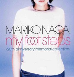 My foot steps-Nagai Mariko.jpg