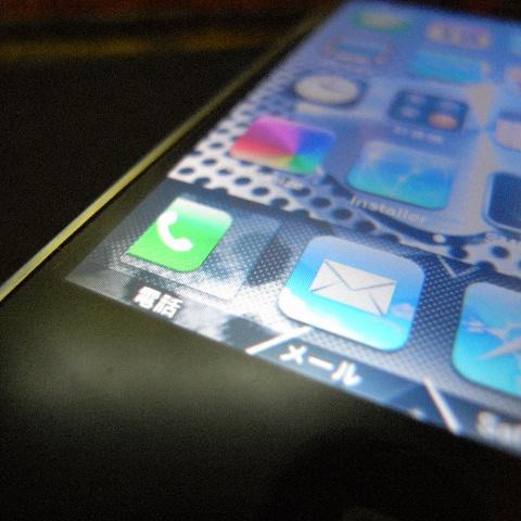 iPhone_problem.JPG