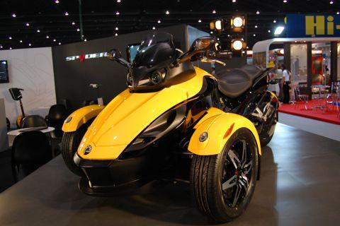 Motor_Expo08.jpg