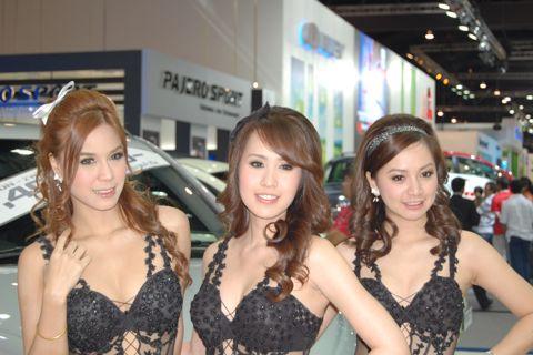Motor_Expo08_10.jpg