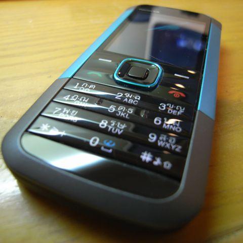 Nokia5000.jpg