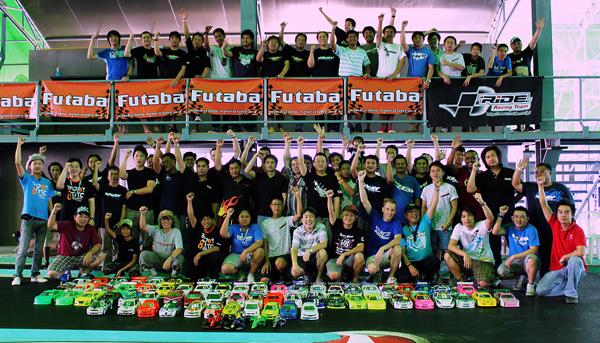 FUTABA CUP 2011.jpg
