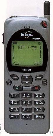 Nokia_2080.JPG