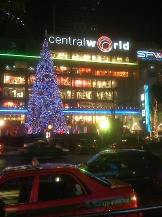 central_world.JPG